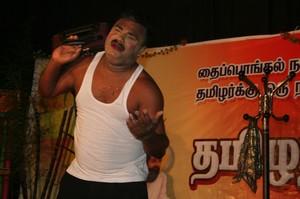கூத்து விபரணம்